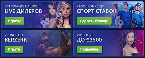Рейтинг online casino bonus the best