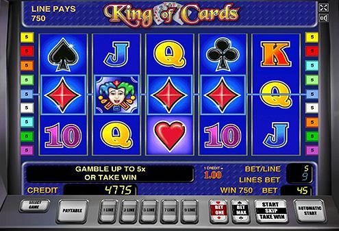 Игровые автоматы играть онлайн кинг официальный сайт игровые аппараты вовка в тридевятом царстве